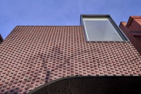 BIA Opens Entries for 2021 Brick in Architecture Awards